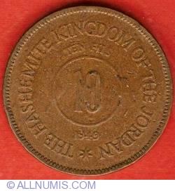 Imaginea #1 a 10 Fils 1949 (AH 1368)