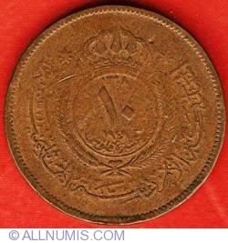 Image #2 of 10 Fils 1949 (AH 1368)