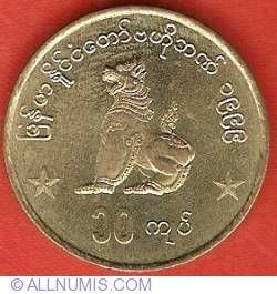 Image #1 of 10 Kyats 1999