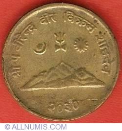 10 Paisa 1973 (VS2030)