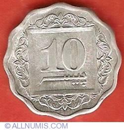 Image #2 of 10 Paisa 1993