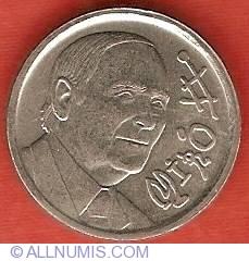 Image #2 of 10 Pesetas 1993