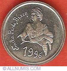 Image #2 of 10 Pesetas 1996