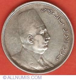 Imaginea #1 a 10 Piastres 1923 (AH1341)