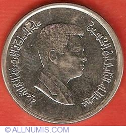 Image #1 of 10 Piastres 2000 (AH1421) (١٤٢١ - ٢٠٠٠)