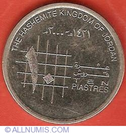 Image #2 of 10 Piastres 2000 (AH1421) (١٤٢١ - ٢٠٠٠)