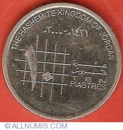 10 Piastres 2000 (AH1421) (١٤٢١ - ٢٠٠٠)
