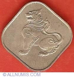 Image #2 of 10 Pyas 1963