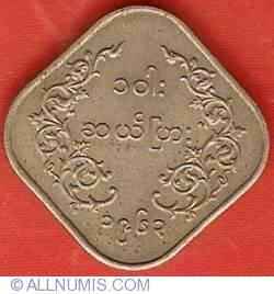 Image #1 of 10 Pyas 1963