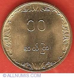 Image #1 of 10 Pyas 1991