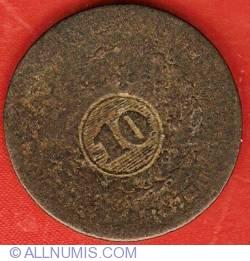 """Image #1 of 10 Reis 1835 - Counterstamp """"10"""" on 20 Reis KM#360.1"""