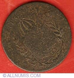 """Image #2 of 10 Reis 1835 - Counterstamp """"10"""" on 20 Reis KM#360.1"""