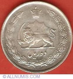 10 Rials 1946 (SH1325)