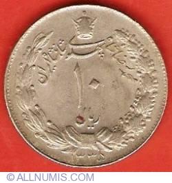 Image #2 of 10 Rials 1956 (SH1335)