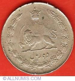 10 Rials 1964 (SH1343)