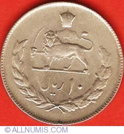 10 Rials 1973 (SH1352)