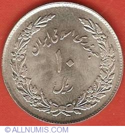 Image #1 of 10 Rials 1979 (SH1358) - 1st Anniversary of Revolution