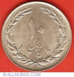 Image #2 of 10 Rials 1979 (SH1358)