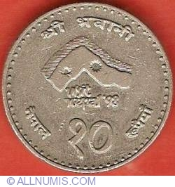 10 Rupees 1997 (VS2054) - Visit Nepal '98