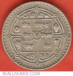 Imaginea #1 a 10 Rupees 1997 (VS2054) - Visit Nepal '98