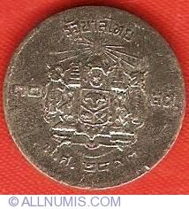 Image #2 of 10 Satang 1950 (BE 2493)