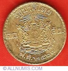 Image #2 of 10 Satang 1957  (BE 2500 - พ.ศ.๒๕๐๐)