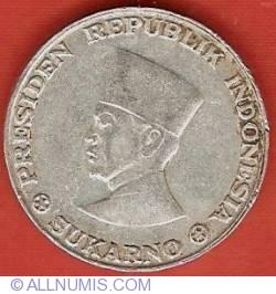 Image #1 of 10 Sen 1962