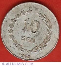 Image #2 of 10 Sen 1962