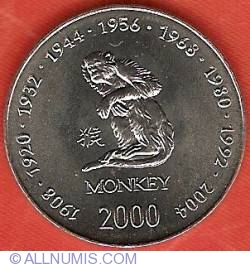 10 Shillings 2000 - Year of the Monkey