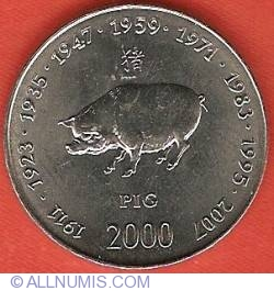 10 Shillings 2000 - Year of the Pig