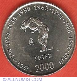 Image #2 of 10 Shillings 2000 - Year of the Tiger