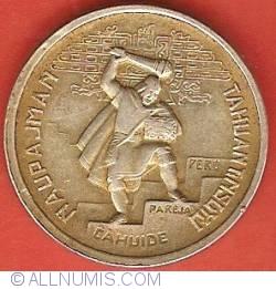Image #1 of 10 Soles 1932