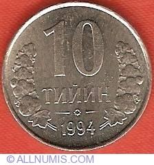 Imaginea #2 a 10 Tiyin 1994