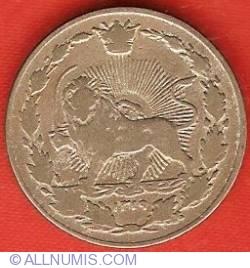 Image #1 of 100 Dinars (2 Shahi) 1901 (AH1319)