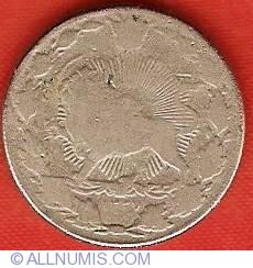 50 Dinars 1919 (AH1337)
