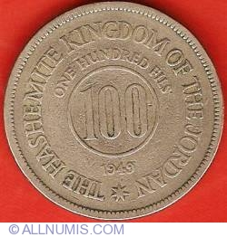 Image #1 of 100 Fils 1949 (AH1368)