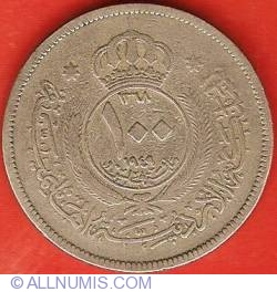 Image #2 of 100 Fils 1949 (AH1368)