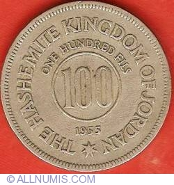 Image #1 of 100 Fils 1955 (AH1374)