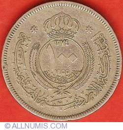 Image #2 of 100 Fils 1955 (AH1374)