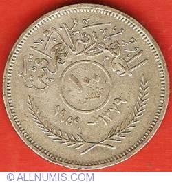 Image #2 of 100 Fils 1959 (AH1379)