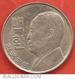 Image #1 of 100 Hwan 1959 (KE4292)