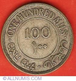 Image #2 of 100 Mils 1927