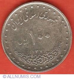 Image #1 of 100 Rials 1992 (SH1371)