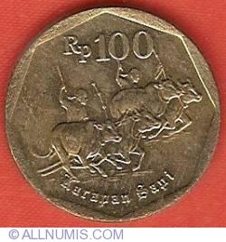 Image #2 of 100 Rupiah 1996