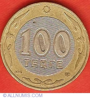 Kazakhstan 2002 10th 2003 Official Mint Set 6 coins BU 1 5 10 20 50 100 Tenge