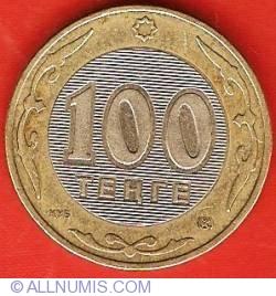 Image #2 of 100 Tenge 2003