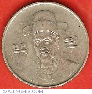 South Korea 1983-100 Won Copper-Nickel Coin