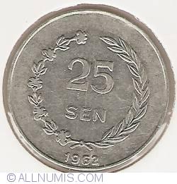 Image #2 of 25 Sen 1962