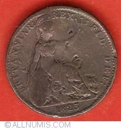 Image #1 of Farthing 1823