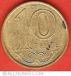 Image #2 of 10 Tenge 2011